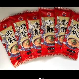 赤龍ラーメン 6袋(インスタント食品)