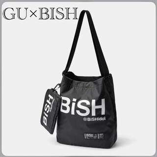 ジーユー(GU)のGU ジーユー BiSH 限定コラボ トートバッグ ポーチ付 黒色 新品 未使用(トートバッグ)
