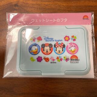 ディズニー(Disney)の非売品 ディズニー英語システム ウエットシートのフタ(ベビーおしりふき)