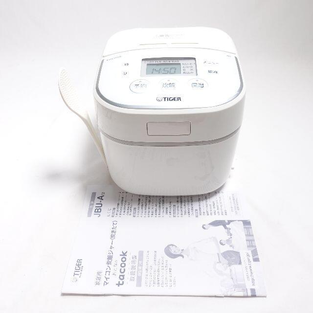 象印(ゾウジルシ)の象印 炊飯器TACOOK JBU-A550-W スマホ/家電/カメラの調理家電(炊飯器)の商品写真