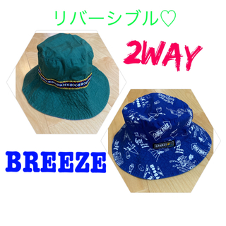 BREEZE - リバーシブル 2way  ハット 帽子
