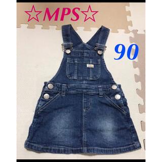 エムピーエス(MPS)のMPS デニム ジャンパースカート ワンピース サイズ90(ワンピース)