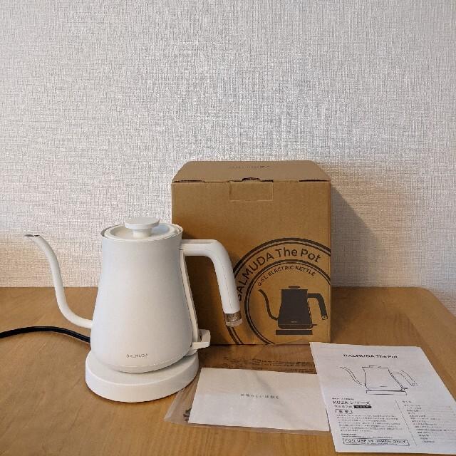 BALMUDA(バルミューダ)のBALMUDA The Pot バルミューダポットK02A-WH スマホ/家電/カメラの生活家電(電気ケトル)の商品写真