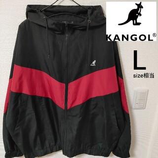 カンゴール(KANGOL)のKANGOL ブラック × レッド ナイロンパーカー ナイロンジャケット メンズ(ナイロンジャケット)