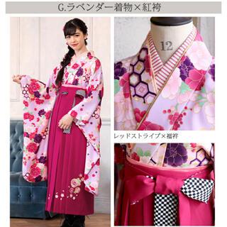 美品/arisana/オリジナル袴セット/6点簡単着付け/150160(和服/着物)