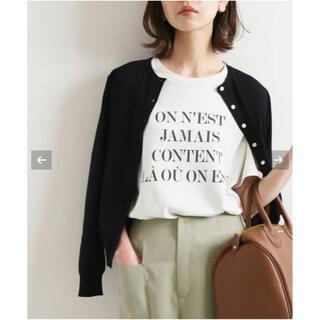 イエナ(IENA)のIENA Le Petit Prince ロゴTシャツ A(Tシャツ(半袖/袖なし))