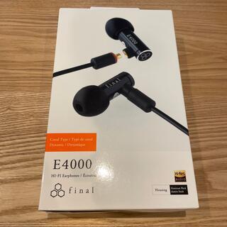 final E4000 有線イヤホン(ヘッドフォン/イヤフォン)