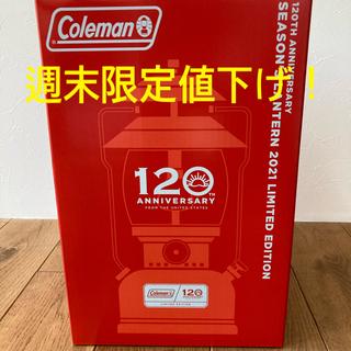 コールマン(Coleman)のColeman 120th アニバーサリー シーズンズランタン2021(その他)