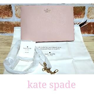 ケイトスペードニューヨーク(kate spade new york)のkate spade ケイトスペード クラッチバッグ セカンドバック(クラッチバッグ)