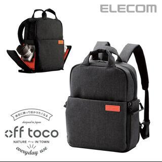 エレコム(ELECOM)の新品 エレコム オフトコ カメラリュック ミニ S バックパック リュックサック(ケース/バッグ)