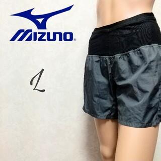 ミズノ(MIZUNO)のmizuno マルチポケットパンツ(ランニング/ジョギング)