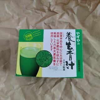 ヤズヤ(やずや)のやずや 養生青汁 一箱 63本入(青汁/ケール加工食品)