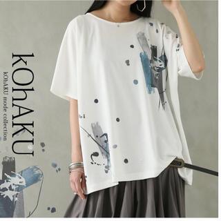kOhAKU 箔プリント×ペイント風 Tシャツ 半袖 大きいサイズ(Tシャツ(半袖/袖なし))