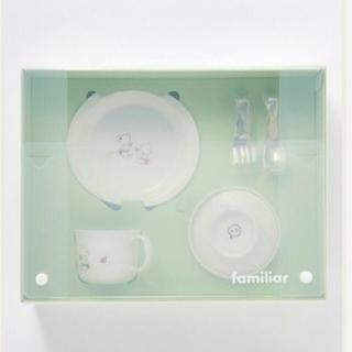 ファミリア(familiar)のファミリア 食器セット C(離乳食器セット)
