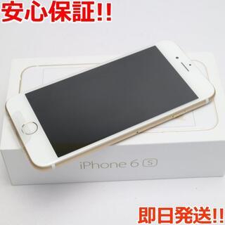 アイフォーン(iPhone)の新品 UQmobile iPhone6S 32GB ゴールド (スマートフォン本体)