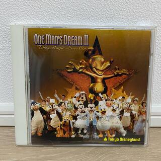 ディズニー(Disney)のディズニー(One Man's Dream II )CD(ポップス/ロック(邦楽))