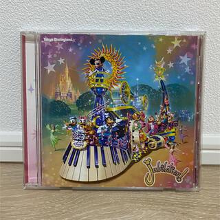 ディズニー(Disney)のディズニージュビレーションCD(ポップス/ロック(邦楽))