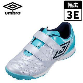 UMBRO - Umbro ジュニアサッカーシューズ21cm