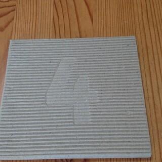 ムジルシリョウヒン(MUJI (無印良品))の無印良品  BGM  4(ヒーリング/ニューエイジ)
