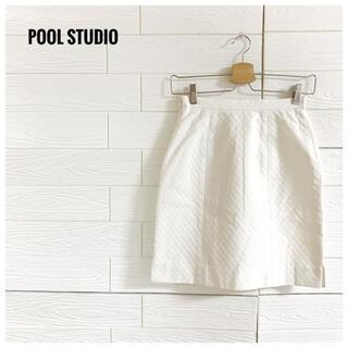プールスタジオ(pool studio)の【早い者勝ち♡】Pool studio  プールスタジオ スカート ミニ s(ひざ丈スカート)