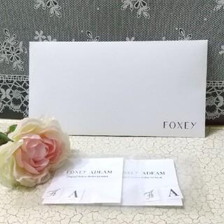 FOXEY - FOXEY マスク用アロマシール 2セット & マスクケース☆ノベルティ 未使用