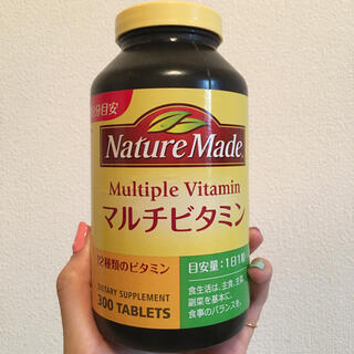 Nature Made マルチビタミン