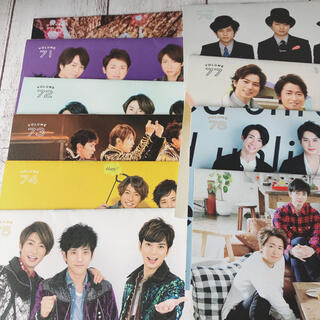 アラシ(嵐)の嵐 会報誌 No.70~79(アイドルグッズ)