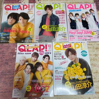 QLAP(音楽/芸能)