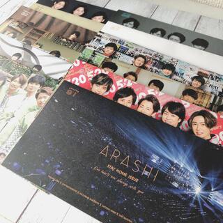 アラシ(嵐)の嵐 会報誌 No.80~91(アイドルグッズ)