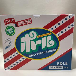ミマスクリーンケア(ミマスクリーンケア)のバイオ濃厚洗剤ポール 850g(洗剤/柔軟剤)