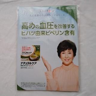 タイショウセイヤク(大正製薬)のナチュラルケア 粉末スティック(健康茶)