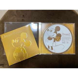 ディズニー(Disney)のドリーム2 〜ディズニー・グレイテスト・ソングス〜 邦楽盤(その他)