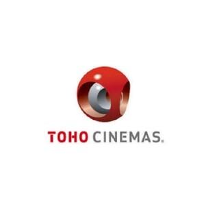 トウホウ(東邦)のTOHOシネマズ TCチケット 1枚(邦画)