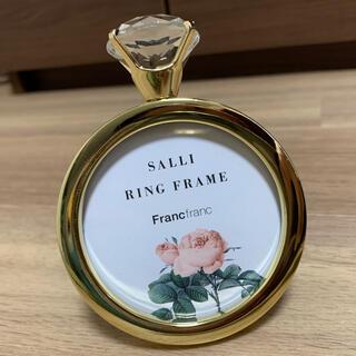 フランフラン(Francfranc)のサリーリングフレーム CL(フォトフレーム)