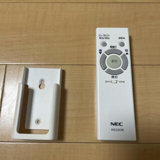 エヌイーシー(NEC)のNEC シーリングライトリモコン  RE0206(天井照明)