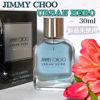 JIMMY CHOO - 【新品未使用】ジミーチュウ アーバンヒーロー オードパルファム 30ml