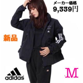 adidas - アディダスウインドジャケット レディース新品 M