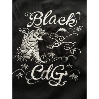 ブラックコムデギャルソン(BLACK COMME des GARCONS)の21SSブラックコムデギャルソン ベスト(ベスト)
