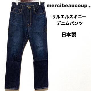 mercibeaucoup - mercibeaucoup,☆サルエルスキニーパンツ☆インディゴブルー☆日本製☆