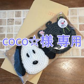 coco☆様 専用(キッチン小物)