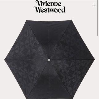 ヴィヴィアンウエストウッド(Vivienne Westwood)のヴィヴィアン 折りたたみ日傘 (傘)