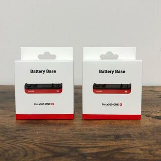 【新品未開封】Insta360 ONE R バッテリーベース 2個セット(バッテリー/充電器)