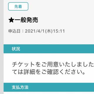 【専用】uyuyuyさま(音楽フェス)