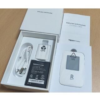 ラクテン(Rakuten)の楽天 Rakuten WiFi Pocket 白色(その他)