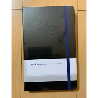 エーエヌエー(ゼンニッポンクウユ)(ANA(全日本空輸))のANA MOLESKIN製 2021年 手帳(手帳)