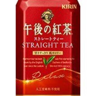 キリン(キリン)のキリン午後の紅茶 ストレートティー500mlペット24本(ソフトドリンク)