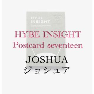 セブンティーン(SEVENTEEN)のHYBE INSIGHT Postcard seventeen ジョシュアポスカ(アイドルグッズ)