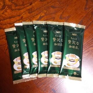 エイージーエフ(AGF)のAGF  ドリップコーヒー ちょっと贅沢な珈琲店 (コーヒー)