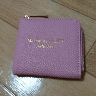 メゾンドフルール(Maison de FLEUR)のメゾンドフルール  ミニ財布(財布)