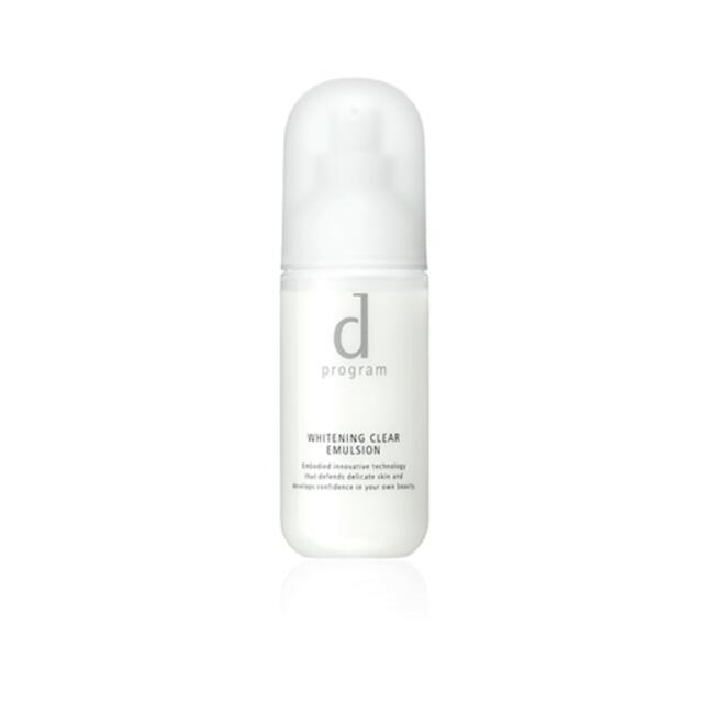 d program(ディープログラム)のdプログラム ホワイトニングクリアエマルジョンMB コスメ/美容のスキンケア/基礎化粧品(乳液/ミルク)の商品写真